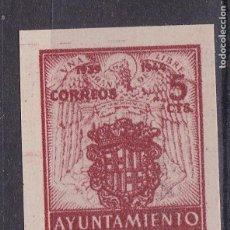 Sellos: RR23- AYUNTAMIENTO BARCELONA. SIN DENTAR VARIEDAD (*) SIN GOMA LUJO. VER DORSO. Lote 167078284