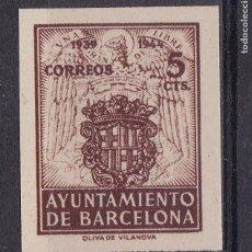 Sellos: RR23- AYUNTAMIENTO BARCELONA. SIN DENTAR VARIEDAD (*) SIN GOMA LUJO. VER DORSO. Lote 167078292
