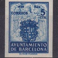 Sellos: RR23- AYUNTAMIENTO BARCELONA. SIN DENTAR VARIEDAD (*) SIN GOMA LUJO. VER DORSO. Lote 167078316