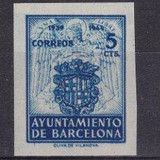 Sellos: RR23- AYUNTAMIENTO BARCELONA. SIN DENTAR VARIEDAD (*) SIN GOMA LUJO. VER DORSO. Lote 167078324