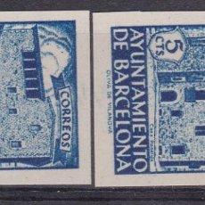 Sellos: RR24- AYUNTAMIENTO BARCELONA SIN DENTAR. VARIEDAD. (*) SIN GOMA . LUJO. VER DORSO. Lote 167129716