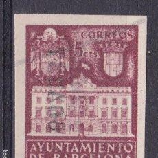Sellos: RR24- AYUNTAMIENTO BARCELONA SIN DENTAR. VARIEDAD. (*) SIN GOMA . LUJO. VER DORSO. Lote 167129832
