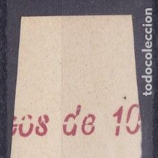 Sellos: RR25- CID 10 CTS PAREJA. VARIEDAD DENTADO DOBLE ** SIN FIJASELLOS. Lote 167141052
