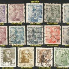 Sellos: ESPAÑA 1939 A 1954 - LOTE FRANCO - 14 SELLOS USADOS. Lote 167420436