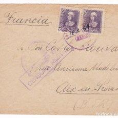 Sellos: CM1-26 CARTA A FRANCIA 1939 CENSURA BATALLÓN AMERICA Y OTRAS MARCAS VER DESCRIPCION. Lote 167463436