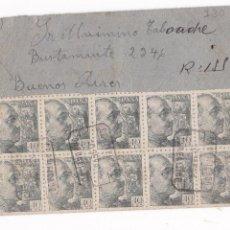 Sellos: CM1-27- CCERTIFICADO CARBALLINO (ORENSE) BUENOS AIRES 1941. ESPECTACULAR FRANQUEO. Lote 167464960