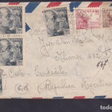 Sellos: CM1-36- CERIFICADO ELGROVE (SAN VICENTE) PONTEVEDRA - ARGENTINA 1949. ESPECTACULAR FRANQUEO. Lote 167477500