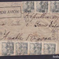 Sellos: CM1-37- CARTA CASTRO CALDELAS (ORENSE)-ARGENTINA 1941. CENSURA. ESPECTACULAR FRANQUEO. Lote 167477940