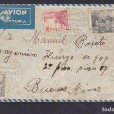 Sellos: CM1-37- CARTA QUIROGA (LUGO) -ARGENTINA 1940.ESPECTACULAR FRANQUEO . ALA LITTORIA. VALORES.AMBULANTE. Lote 167478168