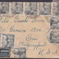 Sellos: CM1-38- CARTA ALCIRA (VALENCIA)- USA 1944- CENSURA . ESPECTACULAR FRANQUEO. Lote 167479304