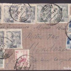 Sellos: CM1-38- CARTA SARRIA (BARCELONA) -ARGENTINA 1944. CENSURAS . ESPECTACULAR FRANQUEO FRANCO 1PTS (5). Lote 167479424