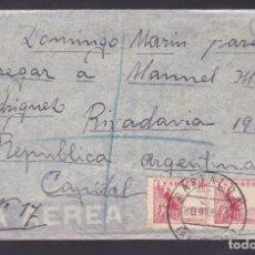 Sellos: CM1-39- CERTIFICADO PARTALOA (ALMERIA) -ARGENTINA 1941.. ESPECTACULAR FRANQUEO FRANCO (17). Lote 167479808