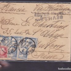 Sellos: CM1-57- CARTA LUTO SEVILLA-FRANCIA 1937. FRANQUEO MIXTO CON LOCALES (5). CENSURA . Lote 167484108