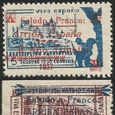 Sellos: ESPAÑA 1936 - SEGOVIA - SOBREIMPRESOS 1937 - 2 SELLOS. Lote 167507728