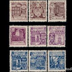 Sellos: ESPAÑA - 1944 - EDIFIL 974/982 - SERIE COMPLETA - MNH** - NUEVOS - VALOR CATALOGO 50€.. Lote 167882544