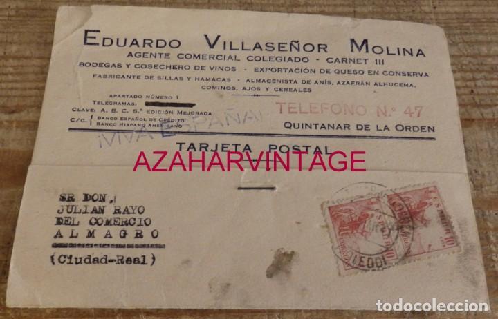 QUINTANAR DE LA ORDEN, 1941, TARJETA POSTAL CIRCULADA EDUARDO VILLASEÑOR MOLINA (Sellos - España - Estado Español - De 1.936 a 1.949 - Cartas)