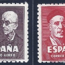 Sellos: EDIFIL 1015-1016 FALLA Y ZULOAGA. CORREO AÉREO 1947. CENTRADO DE LUJO. VALOR CATÁLOGO: 475 €. MNH **. Lote 168002652