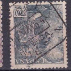 Sellos: RR36-FRANCO MATASELLOS CAJA POSTAL INIESTA CUENCA . Lote 168122184