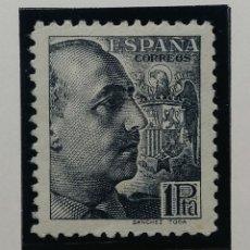 Sellos: 1939. GENERAL FRANCO. 1 PESETA. ED. 875**.. Lote 168237756