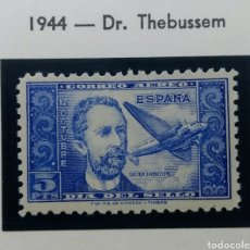 Sellos: 1944. ESPAÑA. DR. THEBUSSEM. ED. 983**.. Lote 168310373