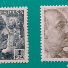 Sellos: 1949-1953. CID Y GEN.FRANCO. 2 SELLOS. ED. 1056**. 1059**.. Lote 168313624