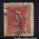 Sellos: S-4061- ESPAÑA. FERNANDO EL CATOLICO. 1938.. Lote 168365140