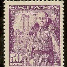Sellos: ESPAÑA EDIFIL 1029** MNH 50 CÉNTIMOS LILA CASTILLO LA MOTA 1948/54 NL687. Lote 168374868