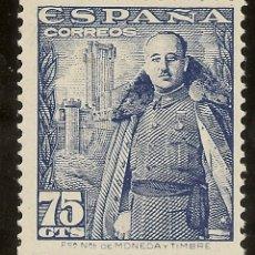 Sellos: ESPAÑA EDIFIL 1031** MNH 75 CÉNTIMOS AZUL CASTILLO LA MOTA 1948/54 NL916. Lote 168376376