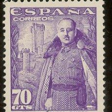 Sellos: ESPAÑA EDIFIL 1030** MNH 70 CÉNTIMOS VIOLETA CASTILLO LA MOTA 1948/54 NL1083. Lote 168376992