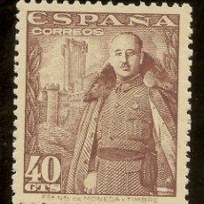 Sellos: ESPAÑA EDIFIL 1027** MNH 40 CÉNTIMOS CASTAÑO CASTILLO LA MOTA 1948/54 NL1150. Lote 168377604