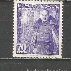 Selos: ESPAÑA EDIFIL NUM. 1030 NUEVO SIN GOMA. Lote 230241405