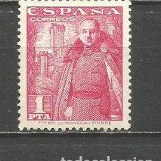 Timbres: ESPAÑA EDIFIL NUM. 1032 * NUEVO CON FIJASELLOS. Lote 168448820