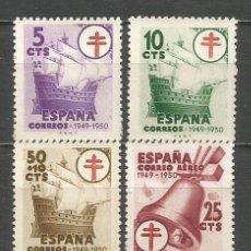 Timbres: ESPAÑA EDIFIL NUM. 1066/1069 SERIE COMPLETA NUEVA SIN GOMA. Lote 168450516