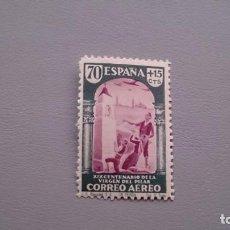 Sellos: ESPAÑA - 1940 - EDIFIL 907 - MH* - NUEVO - XIX CENTENARIO DE LA VENIDA DE LA VIRGEN DEL PILAR.. Lote 168590844
