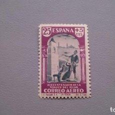 Sellos: ESPAÑA - 1940 - EDIFIL 904 - MH* - NUEVO - XIX CENTENARIO DE LA VENIDA DE LA VIRGEN DEL PILAR.. Lote 168591136