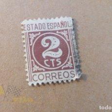 Sellos: SELLOS DEL ESTADO ESPAÑOL - 2 CÉNTIMOS. Lote 168600848