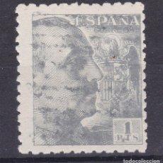 Sellos: BB9-FRANCO 1 PTS DG EDIFIL 931 VARIEDAD IMPRESION. Lote 168648624