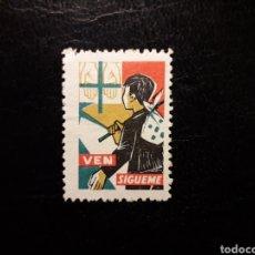 Sellos: ESPAÑA. VIÑETA RELIGIOSA 'VEN SÍGUEME'. SIN GOMA. MUY RARA.. Lote 168875850