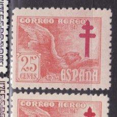 Sellos: ZZ10- TUBERCULOSOS 1946 VARIEDAD ** SIN FIJASELLOS. . Lote 168897996