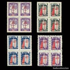 Sellos: SELLOS.ESPAÑA. 1943.PRO TUBERCULOSOS.SERIE NUEVO** BLOQUE 4.EDIF.970-973. Lote 168902552