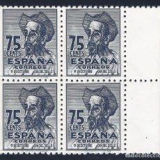 Sellos: EDIFIL 1013 CENTENARIO DEL NACIMIENTO DE CERVANTES 1947 (VARIEDAD...1013T Y 1013M). LUJO. MNH **. Lote 168986884