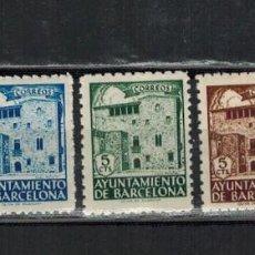 Sellos: EMISION BARCELONA 5 VALORES CASA PADELLAS 1943. Lote 168995752