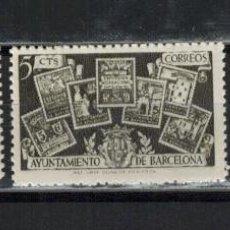 Sellos: EMISION 3 VALORES AYUNTAMIENTO DE BARCELONA 1945. Lote 168996368