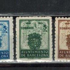 Sellos: EMISION BARCELONA 5 VALORES ESCUDOS 1944. Lote 168996676