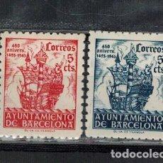 Sellos: EMISION BARCELONA 2 VALORES LLEGADA DE COLON A BARCELONA 1943. Lote 168997456