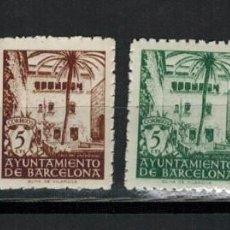 Sellos: EMISION BARCELONA 4 VALORES CASA DEL ARCEDIANO 1945. Lote 168997732