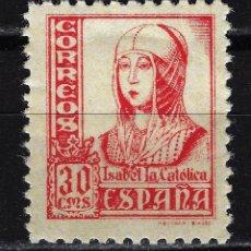 Sellos: 1937-1940 ESPAÑA - ISABEL LA CATÓLICA - EDIFIL 823A - MH* NUEVO CON FIJASELLO. Lote 169006732