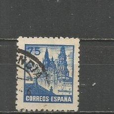 Selos: ESPAÑA EDIFIL NUM. 969 USADO. Lote 169035652