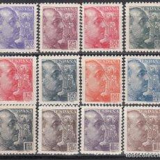 Sellos: ESPAÑA, 1939 EDIFIL Nº 867 / 878 /*/, GENERAL FRANCO, GRABADOR SANCHEZ TODA. . Lote 169047604
