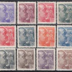 Sellos: ESPAÑA, 1939 EDIFIL Nº 867 / 878 /**/, GENERAL FRANCO. SIN SEÑAL DE FIJASELLOS. . Lote 169054828